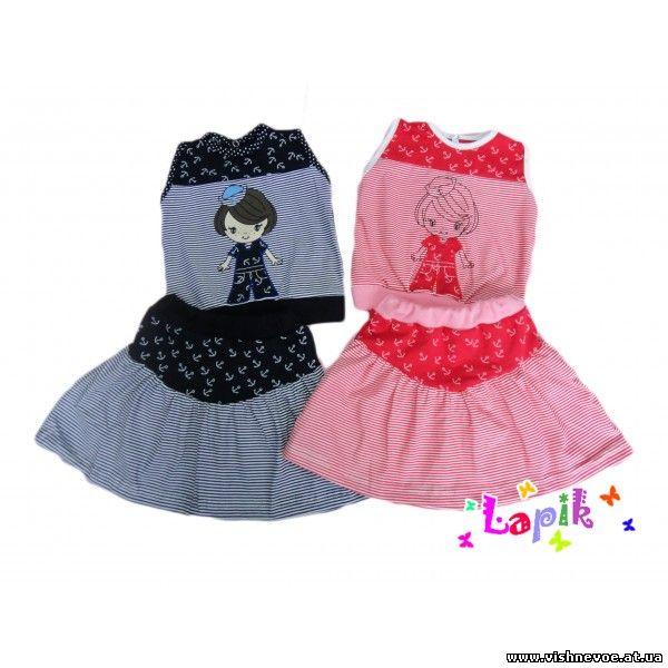 Детская Одежда Интернет Магазин Недорого Турция Розница